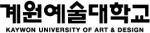 150_계원예술대학교