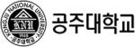 150_공주대학교