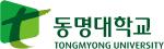 150_동명대학교