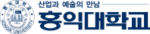 150_홍익대학교